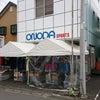 「オノダスポーツ」さん セール開催の画像