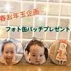 【新春お年玉企画!1月コース受付中!】赤ちゃん撮影付き!ベビーダンス連続講座★の画像