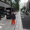 アンニン家の箱根駅伝 (第一区前編)の画像