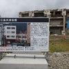 2014GW 被災地を訪ねて その7 の画像