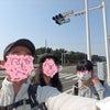 アンニン家の箱根駅伝(第4区前編)の画像