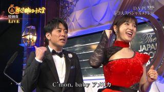 日本レコード大賞》司会は2年連続で安住紳一郎アナ&土屋太鳳の2