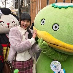画像 #志木市民祭り からの、#キャラソンユニット名 募集! の記事より 17つ目