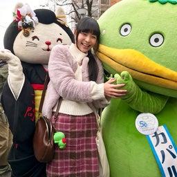 画像 #志木市民祭り からの、#キャラソンユニット名 募集! の記事より 18つ目