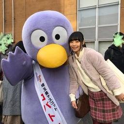 画像 #志木市民祭り からの、#キャラソンユニット名 募集! の記事より 19つ目