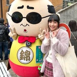 画像 #志木市民祭り からの、#キャラソンユニット名 募集! の記事より 10つ目