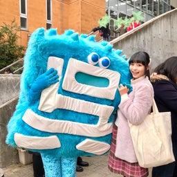 画像 #志木市民祭り からの、#キャラソンユニット名 募集! の記事より 4つ目