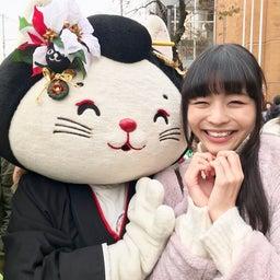 画像 #志木市民祭り からの、#キャラソンユニット名 募集! の記事より 15つ目