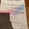 Tokyo M Press