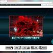 艦これ秋イベE5 『タバオ沖哨戒線』第二ゲージ攻略プレイ記事♪決戦!空母棲姫改 空と深海の脅威