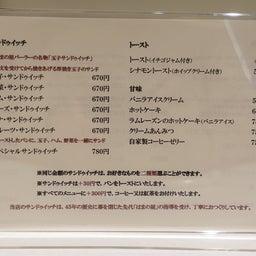 画像 渋谷パルコのはまの屋パーラーでホットケーキ の記事より 7つ目