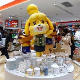 画像 渋谷PARCOのNintendo TOKYOに行ってきた の記事より 7つ目