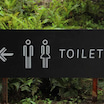 超簡単!トイレを整えて運氣アップ