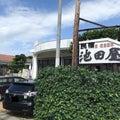 脱サラ夫婦の石垣島移住計画