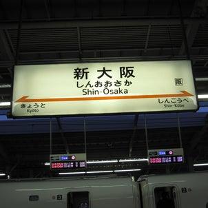 大阪初上陸!の画像