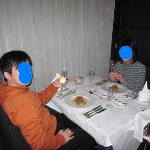 東京最後のオシャレでぃな~でんな~の画像