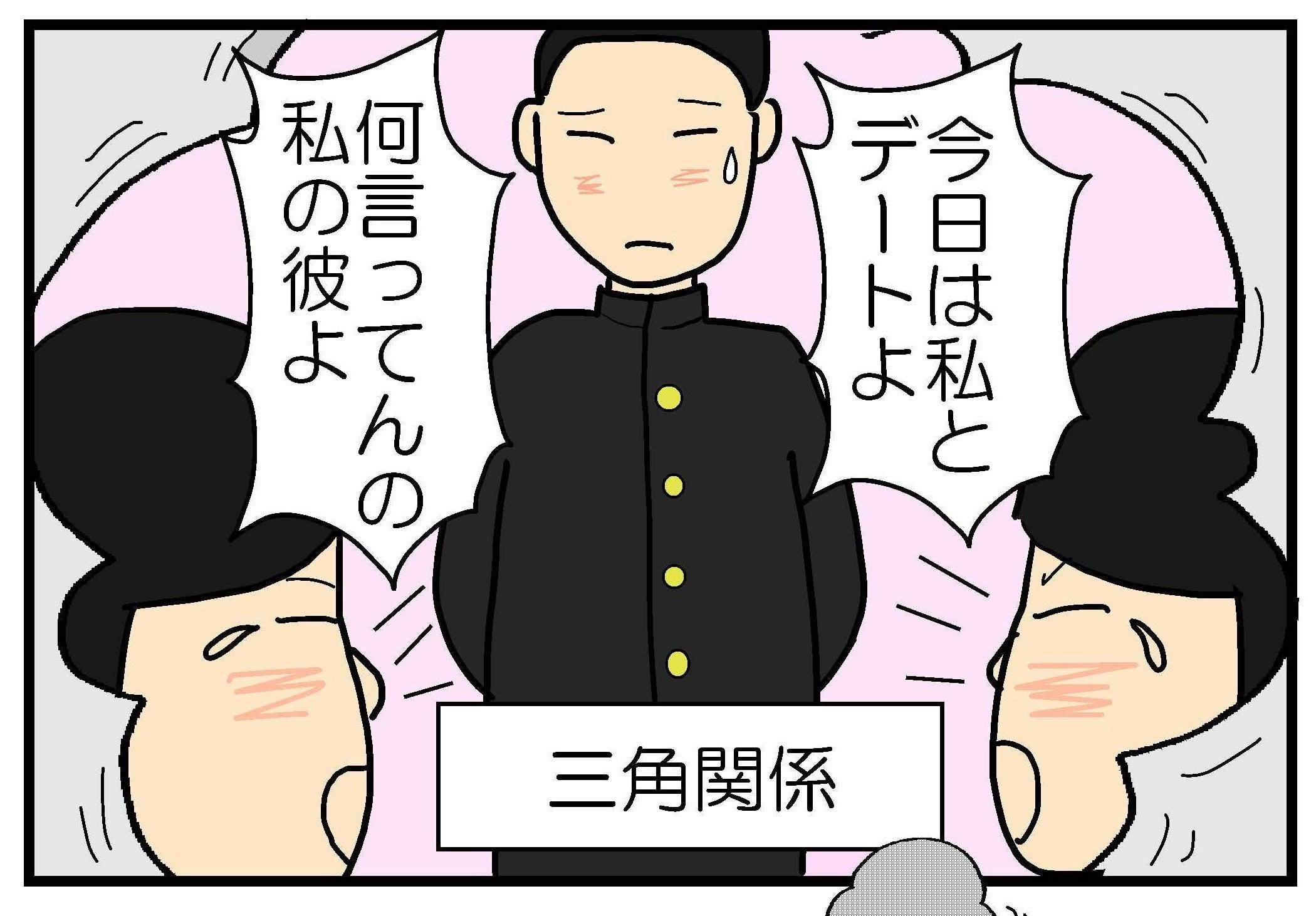 介護カルタ「がんばろう介護職」~広大寺源太の4コマ漫画~ひとりの男性をめぐって