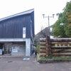 第89回「日本民家園~岡本太郎美術館 散策」の画像