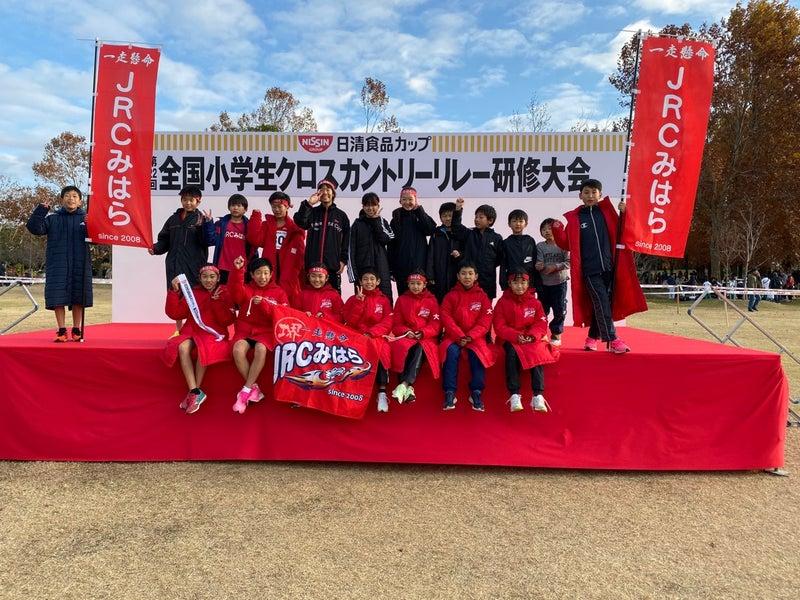カントリー クロス 全国 小学生 2021全日本小学生選抜クロスカントリー大会特設ページ