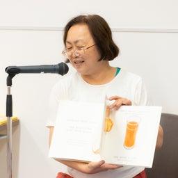 画像 (絵本フェスタ川口2019報告)ふじもとのりこさんの絵本ライブ の記事より 5つ目
