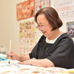 画像 (絵本フェスタ川口2019報告)ふじもとのりこさんの絵本ライブ の記事より 1つ目
