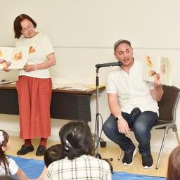 画像 (絵本フェスタ川口2019報告)ふじもとのりこさんの絵本ライブ の記事より 3つ目