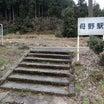 【まったり駅探訪】長良川鉄道越美南線・木尾駅に行ってきました。