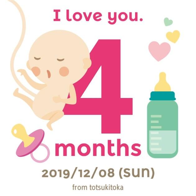 頭痛 週 妊娠 12