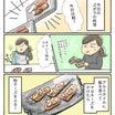 ズボラの料理