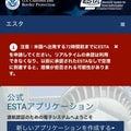 cocoemiの大阪便り 東京からソウルそして大阪へ
