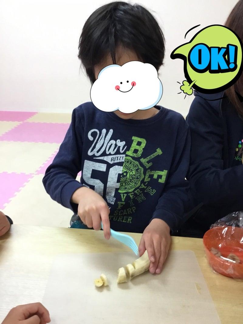 o1080144014666411908 - ♪12月6日(金)♪toiro戸塚
