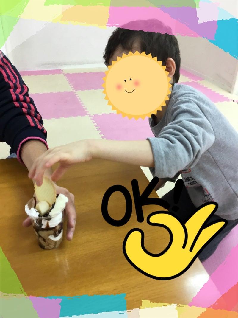 o1080144014666411939 - ♪12月6日(金)♪toiro戸塚