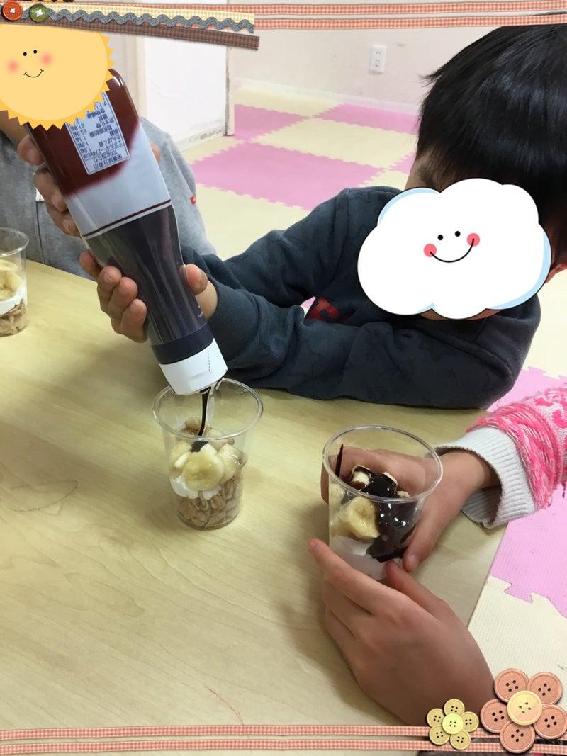 o1080144014666411923 - ♪12月6日(金)♪toiro戸塚