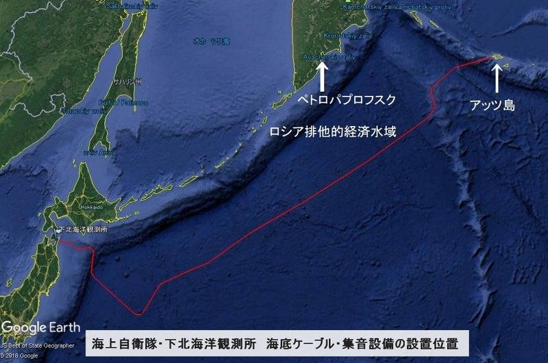 下北海洋観測所 - JapaneseClass.jp