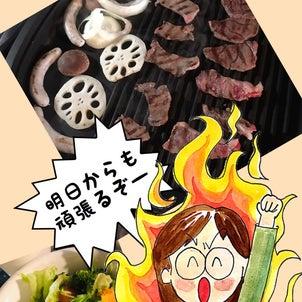 おうち焼肉の画像