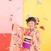 【予告】8/30(日)開催 可愛い♡がとまらない!アンティーク着物撮影会《mai》