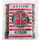納豆。強い耐性と日本人の肚のチカラ140の記事より