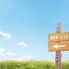 来年の流れを決める「この時期」の過ごし方&年末年始のご案内。の記事より