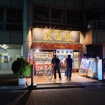 新座市 横浜家系ラーメン松田家8