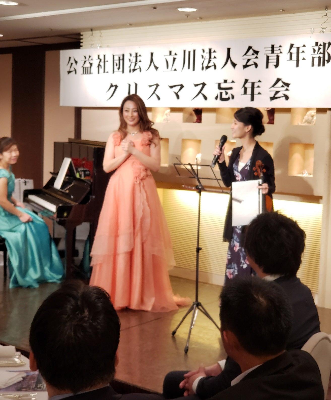 小野友葵子 ~バラ色の人生~◆立川法人会青年部会クリスマスパーティーゲスト出演①