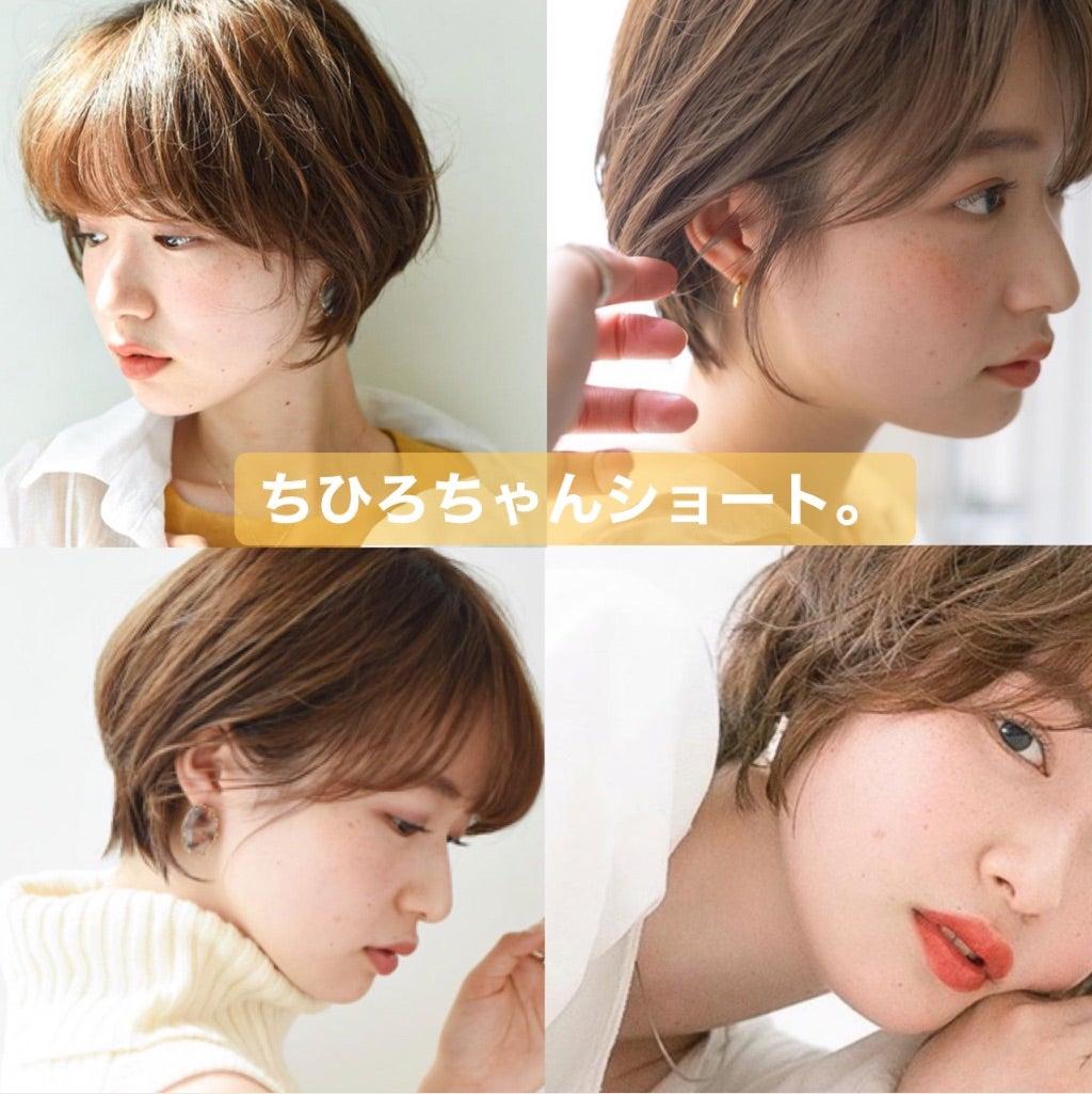 オーダーNo.1モデル☆ちひろちゃん | 美容室LIPPS Official Blog