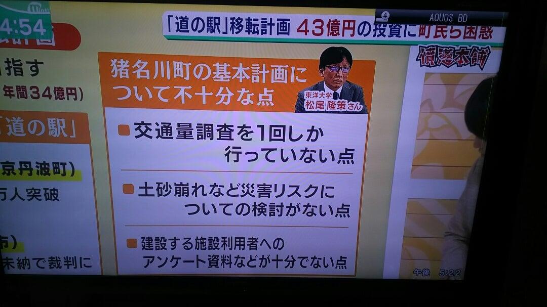 起訴は「想定外」 社長が無罪訴え ビットコイン消失事件: 日本経済新聞