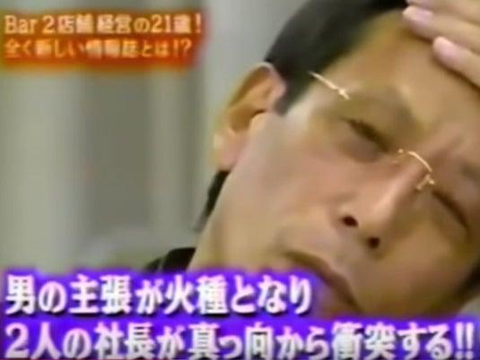 の 虎 マネー