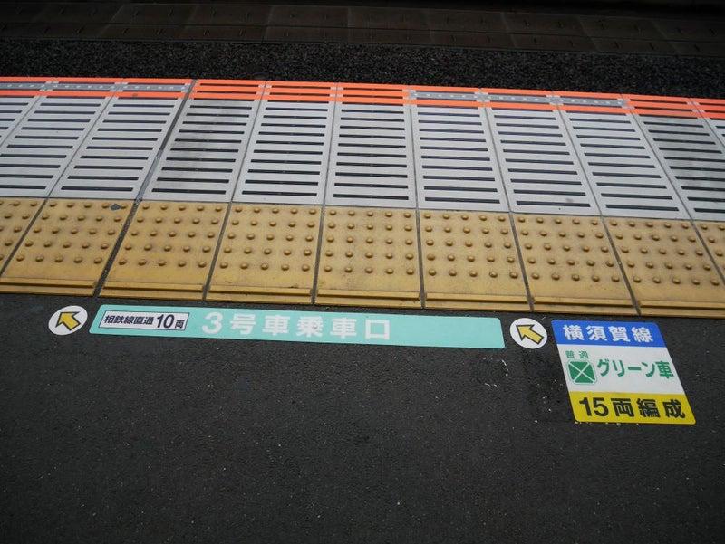 相鉄直通127-6