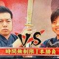 剣道世界一の阪口寿里が描く【精神力とパワーを与える点曼荼羅と筆文字アート】