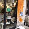 ミュージカル「ナミヤ雑貨店の奇蹟」PRイベント 「ナ二ヤ?雑貨店」の画像