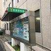 気まぐれポスティング参加。武蔵小山駅