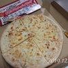 【ひとり飯】女子会でお持ち帰りしたマリノのピザ*の画像