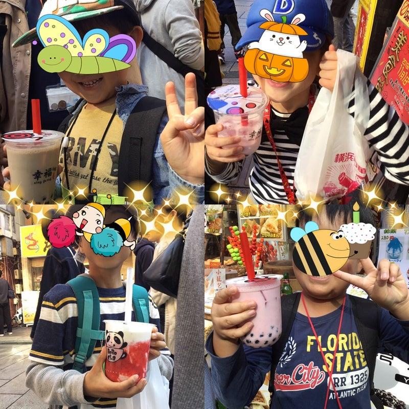 o1080108014667714618 - ♪11月4日(月)♪toiro戸塚