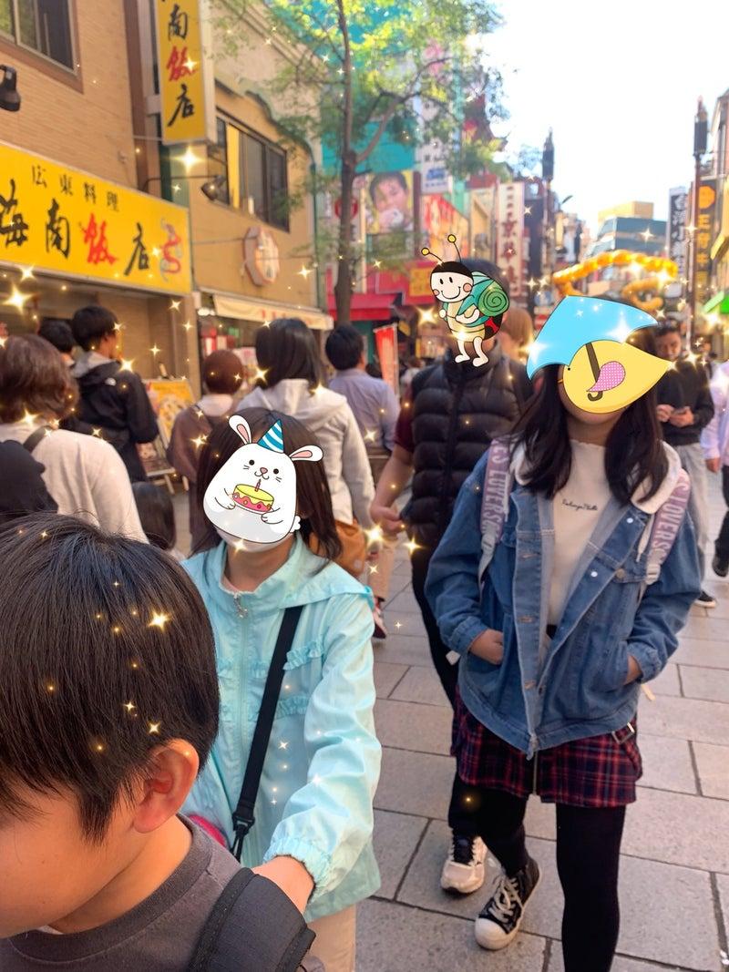 o1080144014667714587 - ♪11月4日(月)♪toiro戸塚
